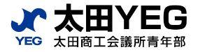 太田商工会議所青年部 -YEG-